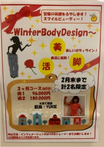 Winter Body Design